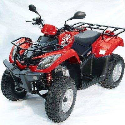 KYMCO ATV MXU 50 Reverse-0