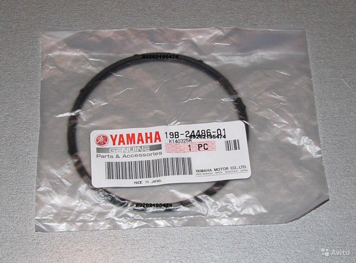 Garnitura rezervor benzina Yamaha -0
